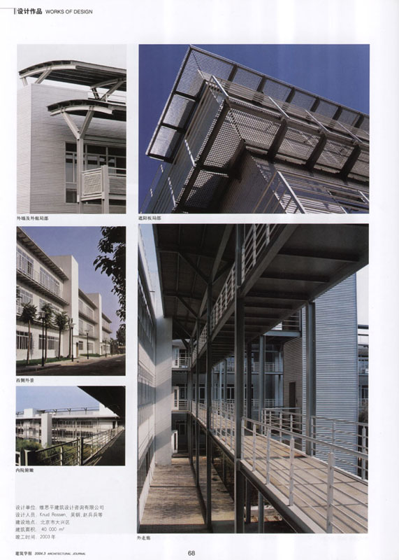 trp architekten